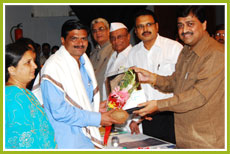 Award by Chief Minister (Maharashtra)